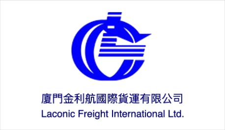 Laconic Freight International Ltd.- Xiamen