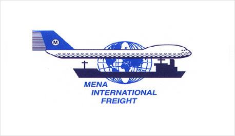 Mena International Freight – Cairo