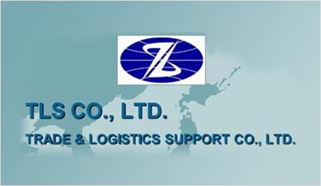 Tls Co., Ltd.